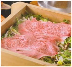 Wagyu Beef Seiro Mushi