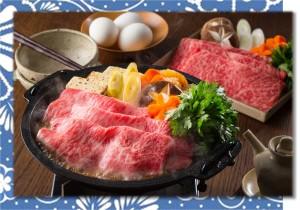 Sukiyaki-border