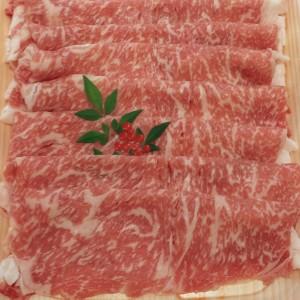 Wagyu Beef Shabu Shabu Slices